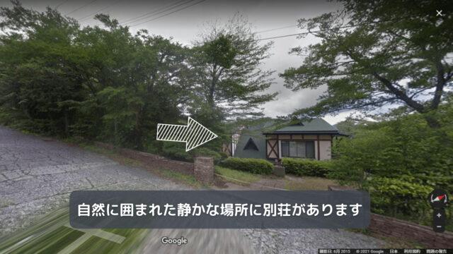 八代亜紀の箱根の別荘はどこ?ダウンタウンDXで紹介された露天風呂付の豪邸とは