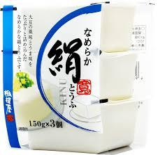 「第3の豆腐」って何?充填豆腐の栄養&美味しい食べ方【ガッテン!】