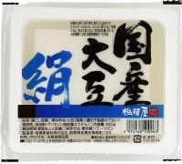 「第3の豆腐」って何?充填豆腐の激うまレシピと栄養素 | ガッテン!で紹介されました