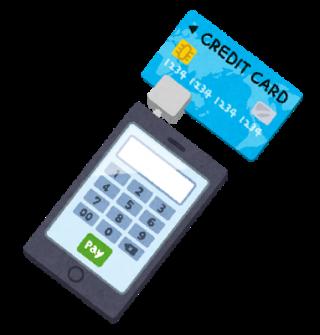 dアニメストアの支払い方法!学生はすぐにKyashカードを作れ!