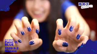 雨宮天の笑顔がかわいい画像まとめ!青いネイルはどこで買える?