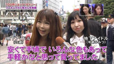 恵中瞳がキモイ!怖い!やばすぎる!道化恐怖症が原因?インスタ画像で調査!