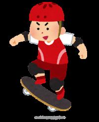 スケボーは子供が有利?何歳から習い事や練習を始められる?