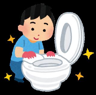 鬼剥離の粉は洗濯槽とトイレ掃除にも使える?使い方と評判まとめ