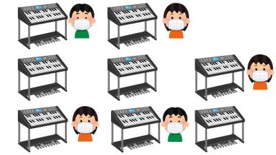 ヤマハ音楽教室(幼児科)のコロナ対応でもう辞めたい年長母の正直な感想